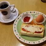珈琲アラビカ - アラビカブレンド(350円)、モーニング・チーズトースト(+30円追加)