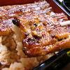 うちだ - 料理写真:鰻重