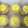 エファール河村屋 - 料理写真:頂き物のぷりん 賞味期限は4日ほど 2016/09/02(金)