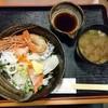 ニュー汐屋 - 料理写真:海鮮丼480円