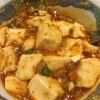 你好 - 料理写真:マーボー豆腐