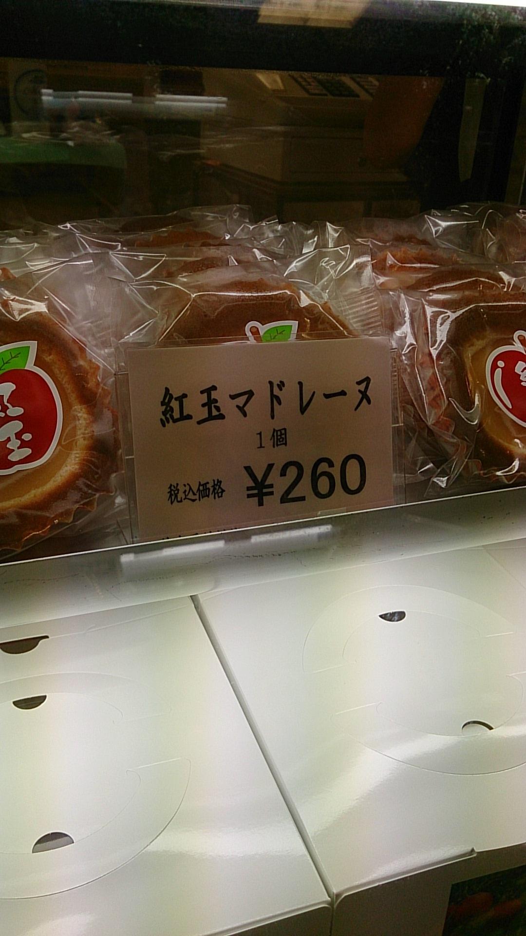 かさい製菓