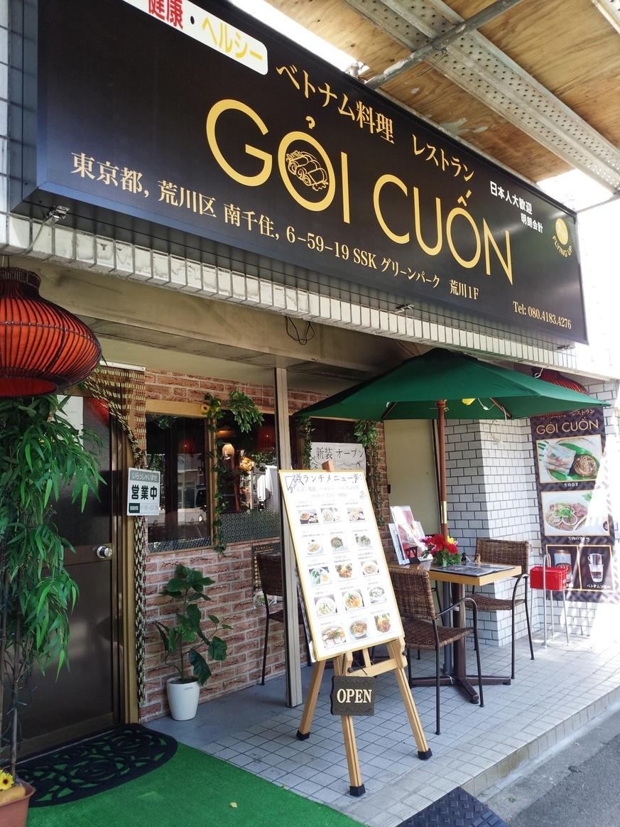 GOI CUON