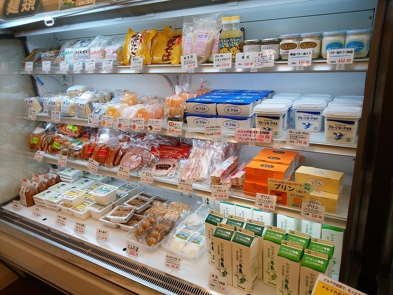 ヤマギシファーム 名古屋店
