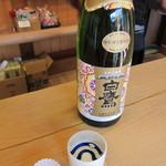 白鷹三宅商店 - 白鷹(特別限定酒純米吟醸樽香)5勺:250円