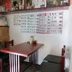 台湾料理 台湾 - 店内の様子と壁メニュー。
