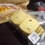 焼き菓子の店フィリカ - 国産バレンシアオレンジのタルト&アイスボックスクッキー(チーズ&ペッパー)