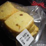 焼き菓子の店フィリカ - アイスボックスクッキー(チーズ&ペッパー)