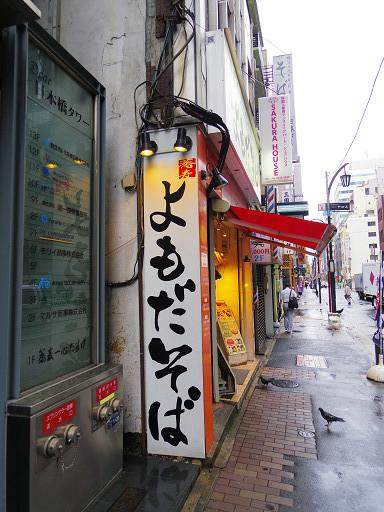 https://tabelog.ssl.k-img.com/restaurant/images/Rvw/55650/55650995.jpg