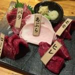 がんばれニッポン馬肉道場 馬喰ろう - 師範盛り(アップ)