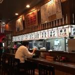麺屋 葵 - カウンター席