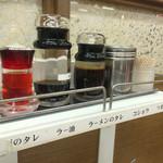 ラーメン横綱 - 料理写真:2016年08月03日  調味料
