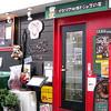 イタリア料理とジャズの店 Jazz38 - メイン写真:
