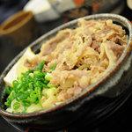 麺処 綿谷 - 温々肉ぶっかけ大