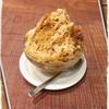 Unir - 料理写真:カプチーノかき氷