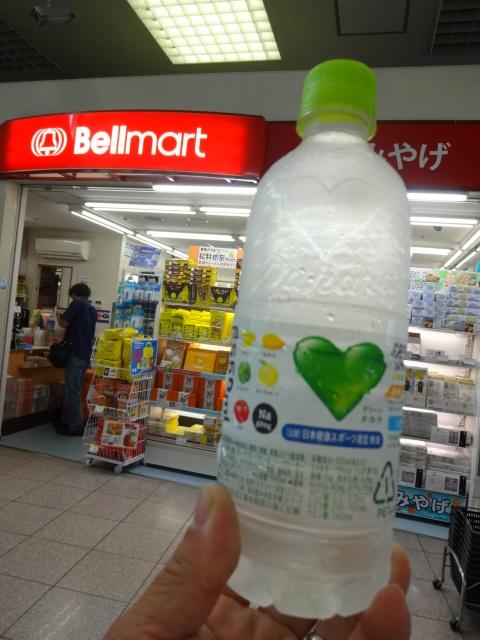 ベルマート 豊橋新幹線口店