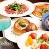 ドリームズ - 料理写真:ご予算に合わせたコース料理!