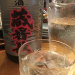 特攻チキン野郎 - 古酒 蔵番長。
