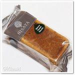比沙家 - 料理写真:抹茶マロンデニッシュ