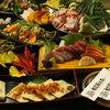 京都木村屋本店 - 料理写真: