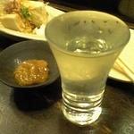 ながほり - nagahori3.jpg