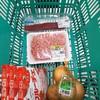 ベイシア - 料理写真:先ずはお野菜 お肉 筋子(^_^;)