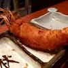 梅香 - 料理写真:自信を持って海老だと言える!