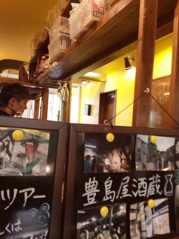 蔵CAFE
