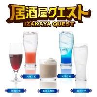 ☆居酒屋クエスト☆オリジナルドリンク☆449円(税抜)