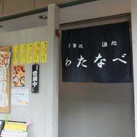 湊川神社より徒歩1分!