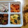 オリジン弁当 - 料理写真:量り売り総菜(496gで907円)