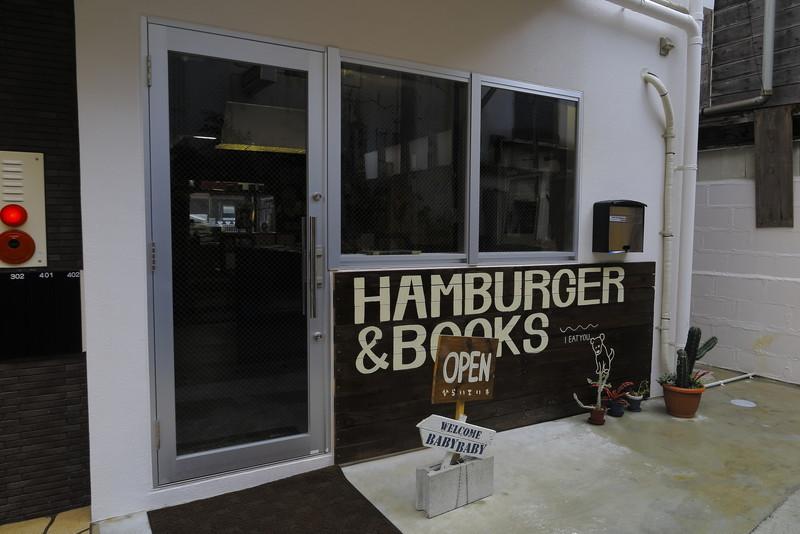 BABYBABY HAMBURGER&BOOKS
