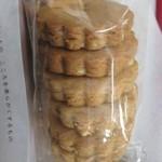 55762900 - ピーナツバタークッキー