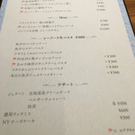 POLPO吉祥寺Seafood Market - メニュー2