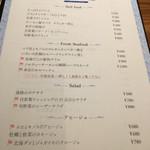 POLPO吉祥寺Seafood Market - メニュー1