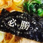 めん王  - 意表を突く海苔(^^)