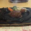 炭焼きレストランさわやか - 料理写真:ジュワー