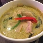 ヤムヤムサイアム - 「鶏肉と野菜のグリーンカレー」880円