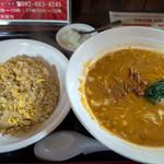 中華食堂劉 - 料理写真:「担々麺定食」(780円)。とても美味しかったです。