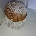 アンジェリーナケーキショップ -