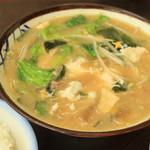なかよし食堂 - みそ汁定食(600円)