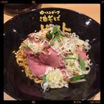 ローストビーフ油そばビースト - 辛味噌ビースト 980円