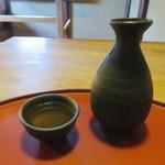粟 - 篠峯八反無濾過純吟生酒