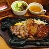 ステーキのくいしんぼ - 料理写真:特製ランチC(牛肉・チキン・ハンバーグ)900円。