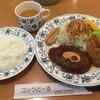 コックどーる - 料理写真:サービスランチ 900円(税込)