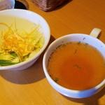 キッチンカフェ ユリシス - セットのサラダ&スープです。