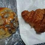 ハートブレッド アンティーク - 豆パンとクロワッサン