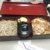 大むら - 料理写真:カツ丼セット950円は予想外に少ない。