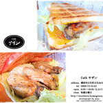 cafe サザン - 2016/9再訪 牡蠣サンドでモーニング