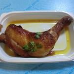フロプレステージュ - 料理写真:ローストチキン